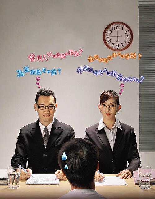 YW181909 升中面試錦囊 Image